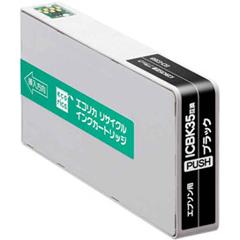 エレコム ECI-E35B [エコリカ リサイクルインクカートリッジEPSON IC6CL35シリーズBK]