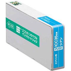 エレコム ECI-E35C [エコリカ リサイクルインクカートリッジ EPSON IC6CL35シリーズC]