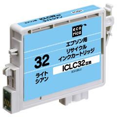 エレコム ECI-E32LC [エコリカ リサイクルインク EPSON ICLC32 ライトシアン -つよインクの互換品です-]