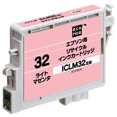 エレコム ECI-E32LM [エコリカ リサイクルインク EPSON ICLM32 ライトマゼンタ -つよインクの互換品です-]