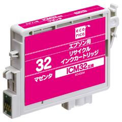 エレコム ECI-E32M [エコリカ リサイクルインク EPSON ICM32 マゼンタ -つよインクの互換品です-]