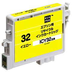 エレコム ECI-E32Y [エコリカ リサイクルインク EPSON ICY32 イエロー -つよインクの互換品です-]