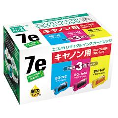 エレコム ECI-CA07E3P/BOX [エコリカ リサイクルインク CANON BCI-7eC/M/Y 3個パック(Y・M・C)]