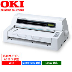 ML8480SU2-R_画像0