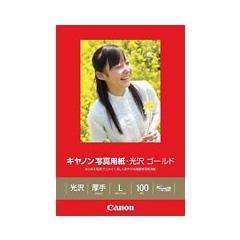 2310B001_画像0