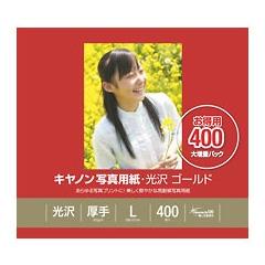 GL-101L400_画像0