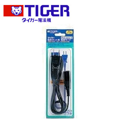 タイガー魔法瓶 電気ポット・炊飯ジャー用電源コード PKD-A012K
