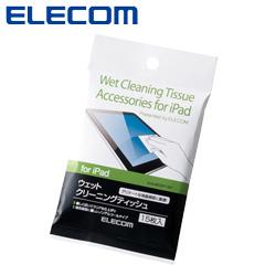 エレコム AVA-WCDP15P [iPad用液晶クリーナー ウェットクリーニングティッシュ]