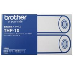 ブラザー THP-10 [感熱ファクス用感熱記録紙 30m 2巻/箱]