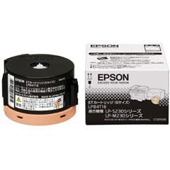 エプソン LPB4T16 [LP-S230/M230用 トナーカートリッジ/Sサイズ(1000ページ)]