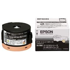 エプソン LPB4T17 [LP-S230/M230用 トナーカートリッジ/Mサイズ(2500ページ)]