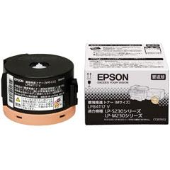 エプソン LPB4T17V [LP-S230/M230用 環境推進トナー/Mサイズ(2500ページ)]