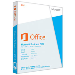 Office Home and Business 2013 (T5D-01632)