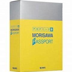 モリサワ M019346 [MORISAWA PASSPORT アカデミック版]