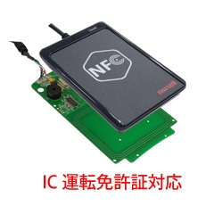日立マクセル M-1600S-KA-N1 [NFCリーダ・ライタ(型式:ACR1251)]
