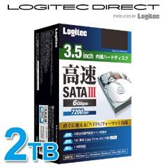 ロジテック LHD-D2000SAK2 [3.5インチ内蔵HDD/2TB/SATAIII]