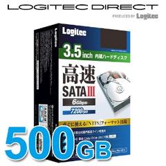 ロジテック LHD-D500SAK2 [3.5インチ内蔵HDD/500GB/SATAIII]