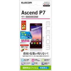 エレコム 【同時購入特価】PM-HWP7FLFT [Ascend P7用指紋防止エアーレスフィルム/反射防止]