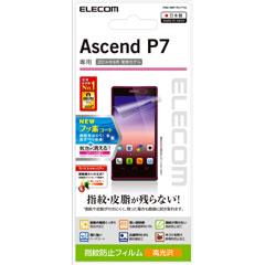 エレコム 【同時購入特価】PM-HWP7FLFTG [Ascend P7用指紋防止エアーレスフィルム/光沢]