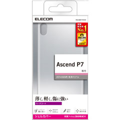エレコム PM-HWP7PVCR [Ascend P7用シェルカバー/ノーマル/クリア]