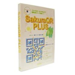 ローラン QRコード作成 SakuraQR PLUS
