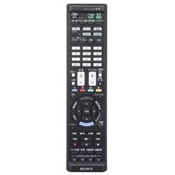 ソニー(SONY) RM-PLZ430D [学習機能付きリモートコマンダー]