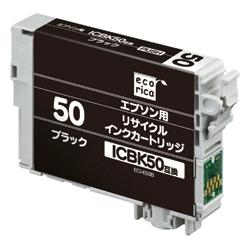 エレコム ECI-E50B [エコリカ リサイクルインク/エプソン/ICBK50対応]