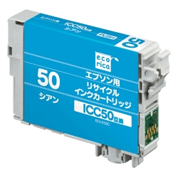 エレコム ECI-E50C [エコリカ リサイクルインク/エプソン/ICC50対応]