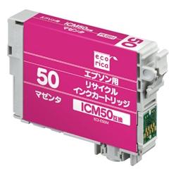 エレコム ECI-E50M [エコリカ リサイクルインク/エプソン/ICM50対応]