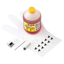 サンワサプライ INK-C7Y500 [詰め替えインク]