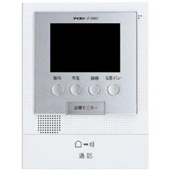 アイホン カラーテレビドアホン JF-2MED-T [カラーモニター付親機]