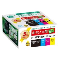 エレコム ECI-C3203215P/B [エコリカ リサイクルインク/キヤノン/BCI-320PGBK+BCI-321]