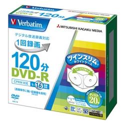 VHR12JP20TV1 [DVD-R 録画用 120分 1-16倍速 5mmツインケース20P]