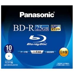 LM-BR25LDH10 [BD-R 25GB (1層/4倍速/ワイドプリンタブル10枚)]