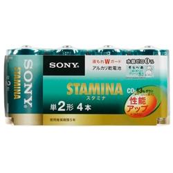 ソニー(SONY) LR14SG-4PD [スタミナアルカリ乾電池(CO2約13%削減)単2形 4本パック]