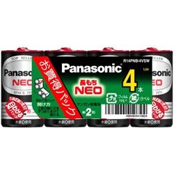 パナソニック R14PNB/4VSW [マンガン乾電池 ネオ黒 単2形 4本シュリンクパック]