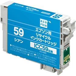 エレコム ECI-E59C [エコリカ リサイクルインク/エプソン ICC59/シアン(顔料)]