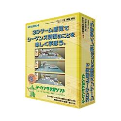 三菱電機 FX-TRN-BEG [トレーニング用ソフトウェア]