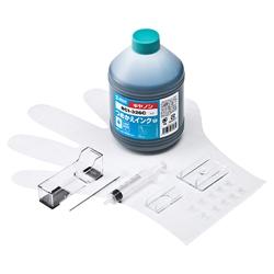 サンワサプライ INK-C326C500 [詰め替えインク(シアン・500ml) BCI-326C用]