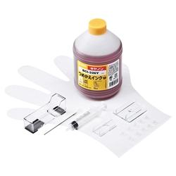 サンワサプライ INK-C326Y500 [詰め替えインク(イエロー・500ml) BCI-326Y用]