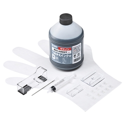 サンワサプライ INK-C326G500 [詰め替えインク(グレー・500ml) BCI-326GY用]