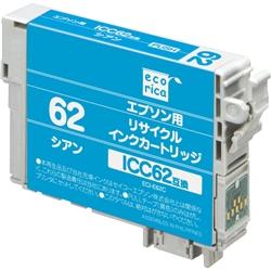 エレコム ECI-E62C [エコリカ リサイクルインク/EPSON ICC62/シアン]