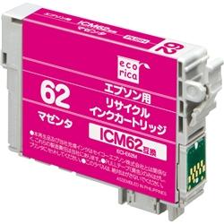 エレコム ECI-E62M [エコリカ リサイクルインク/EPSON ICM62/マゼンタ]
