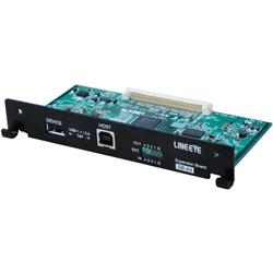 ラインアイ OP-SB84 [USB2.0通信用拡張セット]
