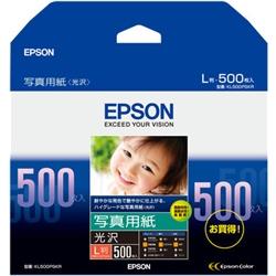 エプソン KL500PSKR [写真用紙<光沢> (L版/500枚)]