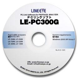 ラインアイ LE-PC300G [PCリンクソフト]