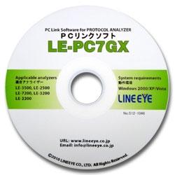 ラインアイ LE-PC7GX [CAN/LIN用PCリンクソフト]