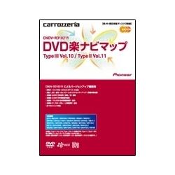 パイオニア CNDV-R310211 [DVD楽ナビマップ TypeIII Vol.10/II Vol.11]